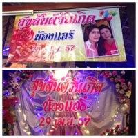 Photo taken at คุ้มชาวนา by Mooairz A. on 4/29/2014
