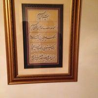 12/18/2012 tarihinde Sernuryziyaretçi tarafından Balaban Tekkesi'de çekilen fotoğraf