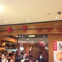 Das Foto wurde bei Din Tai Fung von Parn L. am 12/9/2012 aufgenommen
