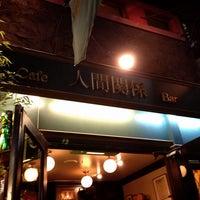 Photo taken at Café de Copain by maika on 6/20/2013