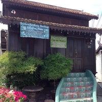 Photo taken at Kampung Ketek by Rebel on 5/2/2014