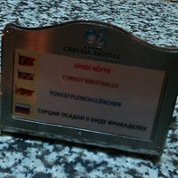 Photo taken at Crystal Restaurant by Aleksandra L. on 10/5/2013
