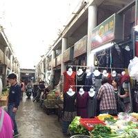 Photo taken at 大菜市場 by Wuu H. on 2/8/2014