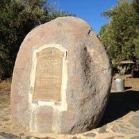 Photo taken at San Pasqual Battlefield State Historic Park by Dominic M. on 12/20/2012