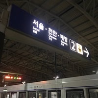 Photo taken at Onyangoncheon Stn. Korail by Louise V. on 2/7/2018