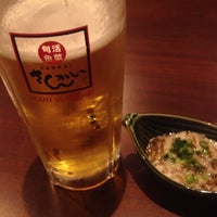 Photo taken at 活菜旬魚さんかい 白石店 by Peter P. on 12/4/2013