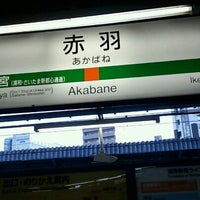 Photo taken at Akabane Station by Hiroki1660 on 1/4/2013