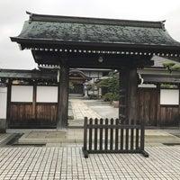 Photo taken at 延命寺 by ヴィーネ on 10/14/2017