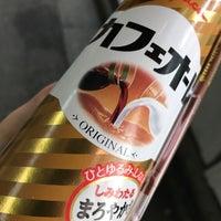 Photo taken at サンクス 本厚木南口店 by ヴィーネ on 2/8/2018