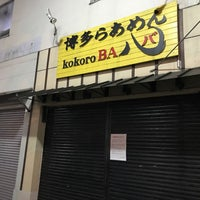 Foto diambil di 博多らあめん kokoroBA oleh ヴィーネ pada 2/15/2018