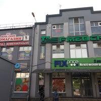 Photo taken at Зоомагазин by Олег К. on 8/31/2017