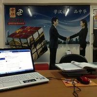 Photo taken at จงหัว ศูนย์ภาษาจีนกลาง by Aris T. on 5/20/2013