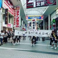 Photo taken at ジャンボカラオケ ジャンカラ 下通2号店 by Kei K. on 7/24/2016