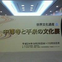 Photo taken at 鶴屋百貨店 鶴屋ホール by Kei K. on 10/8/2012