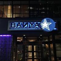 Photo taken at Banya 5 by Anton R. on 1/6/2017