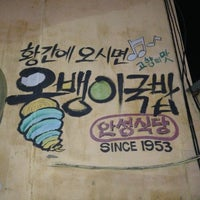 Photo taken at 안성식당 by Kijeong L. on 3/2/2013