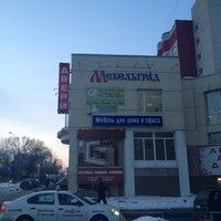 Photo taken at Мебельград by Антон Е. on 3/13/2013