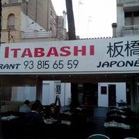 Photo taken at itabashi by Nicolas R. on 5/25/2014