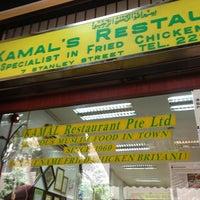 Photo taken at Kamal's Restaurant by Freddie T. on 7/25/2013