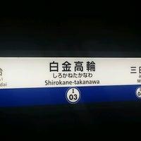 Photo taken at Mita Line Shirokane-takanawa Station (I03) by ぞひ 田. on 8/21/2016