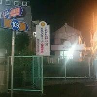 Photo taken at 東埼橋 by ぞひ 田. on 10/21/2016