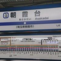 Photo taken at Asakadai Station (TJ13) by ぞひ 田. on 2/27/2013