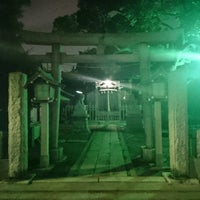 Photo taken at 若宮八幡神社 by ぞひ 田. on 9/25/2017
