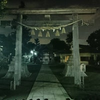 Photo taken at 子安八幡神社 by ぞひ 田. on 9/29/2017