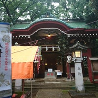 Photo taken at 駒繋神社 by ぞひ 田. on 9/17/2017