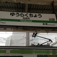 Photo taken at Yamanote Line Yūrakuchō Station by 虹野 エ. on 12/21/2012