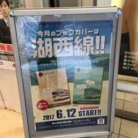 6/16/2017にふろーがブックスタジオ大阪店で撮った写真