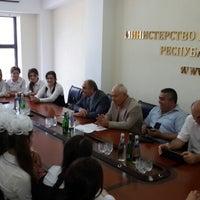 รูปภาพถ่ายที่ Министерство печати и информации Республики Дагестан โดย Alexandr K. เมื่อ 9/3/2013