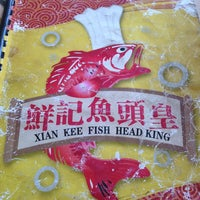 Photo taken at Xian Kee Fish Head King by Randall G. on 1/18/2013