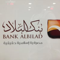 Photo taken at بنك البلاد BANK ALBILAD by Amjed M. on 8/29/2013