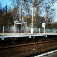 Photo taken at Ж/Д станция Мельничный Ручей by Vova P. on 4/18/2013