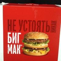 Снимок сделан в McDonald's пользователем ❤Анастасия Б. 1/29/2013