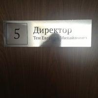 """Photo taken at ООО """"Земля"""" by Vladimir M. on 2/22/2013"""