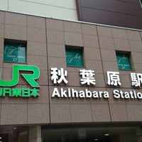 Photo taken at Akihabara Station by Michael H. on 3/24/2013