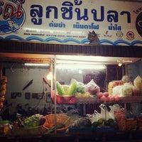 Photo taken at ไผ่ทอง by Phatchara-pha B. on 9/26/2014