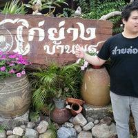 Photo taken at ไก่ย่างบ้านพรุ by IT サポート™ on 12/31/2013