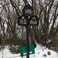 Photo taken at 万三郎岳 by meu on 3/19/2017