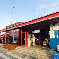 Photo taken at Mokgam Service Area by Chansoo K. on 11/30/2016
