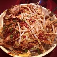 Mary Chung Restaurant