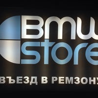 Photo taken at bmw store Измайлово by Dmitriy O. on 8/7/2014