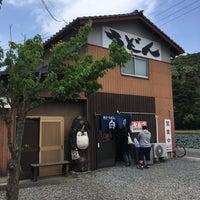Photo taken at 白川うどん by Takatakakun9999 on 5/4/2018