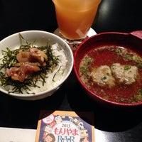 Photo taken at かたたや by chiritan on 10/17/2013