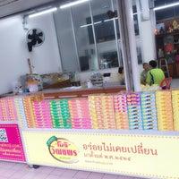 Photo taken at โมจิวัฒนพร office by ✨Mєsα ڪøsø 💋 on 12/6/2015