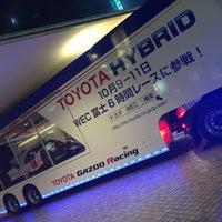 Photo taken at Yokkaichi Miyako Hotel by Coral M. on 9/1/2015
