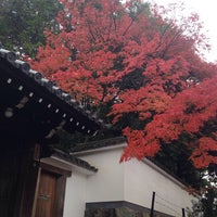 Photo taken at Myoanji Temple by Coral M. on 11/26/2014