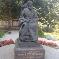 Снимок сделан в Мемориальный музей-квартира Святого Праведного Иоанна Кронштадтского пользователем Nika A. 7/13/2013